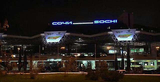Аэропорт Сочи - ночью